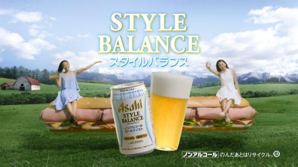 เบียร์ไร้แอลกอฮอล์