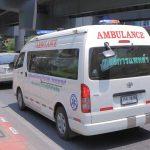 หลีกทางให้รถพยาบาล