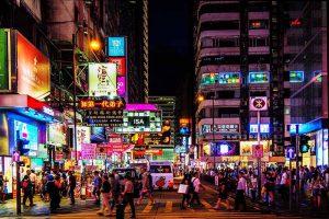 ถนนนาธาน (Nathan Road)