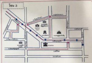 เส้นทางลัดเลี่ยงรถติดบริเวณโครงการรถไฟฟ้าสายสีชมพู