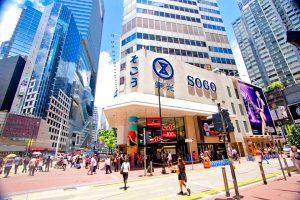 ห้าง Sogo ฮ่องกงลดทั้งเกาะ