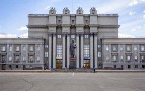 Kuibyshev Square