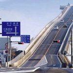 สะพานอิชิมะ โอฮาชิ