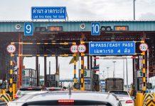 ขับรถชิวๆ ช่วงสงกรานต์ ขึ้นทางด่วนฟรี 9 วันติด!!
