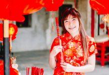 ข้อควรทำและข้อห้าม ในเทศกาลวันตรุษจีน